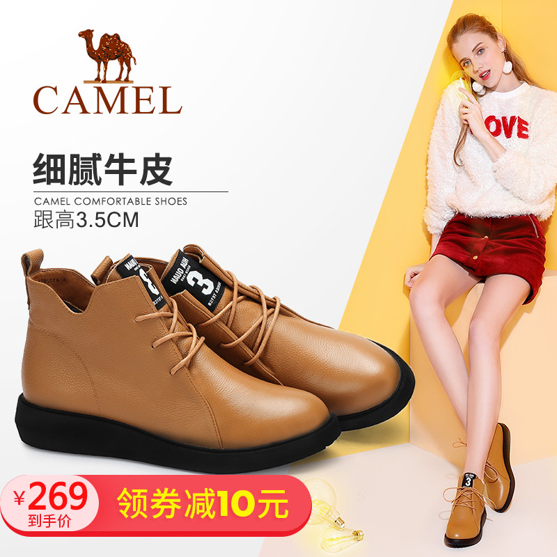 Camel women's shoes in autumn and winter fashion simple British lace up short boots comfortable and versatile leather short boots