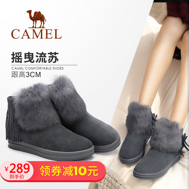Camel women's shoes autumn and winter new style leather fringed boots women's fashion sanded flat-soled boots plus plush rabbit hair boots women's boots