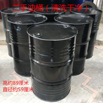 Auxiliary fuel tank from the best shopping agent yoycart com