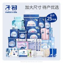 Первый пакет для детей весенне-летний прием для матери и ребенка полный набор материнских необходимых послеродовых принадлежностей