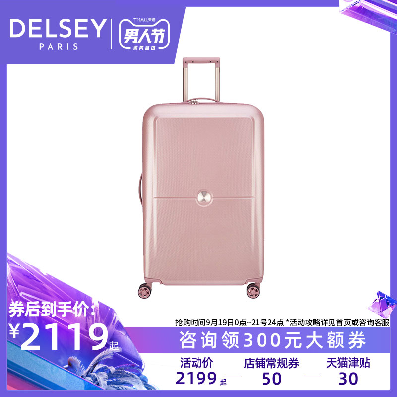 [The goods stop production and no stock]DelSEY French Ambassador's Pole Luggage Suitcase 20/24 inch Woman Lovely Net Red ins1621