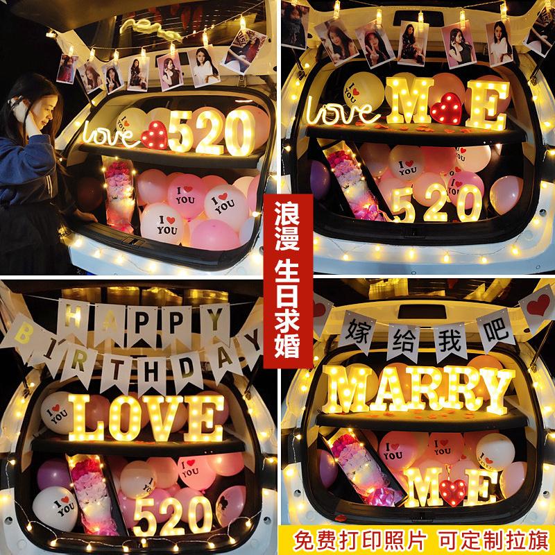 520 car tail trunk surprise romantic proposal arrangement creative confession scene children's birthday prop decoration