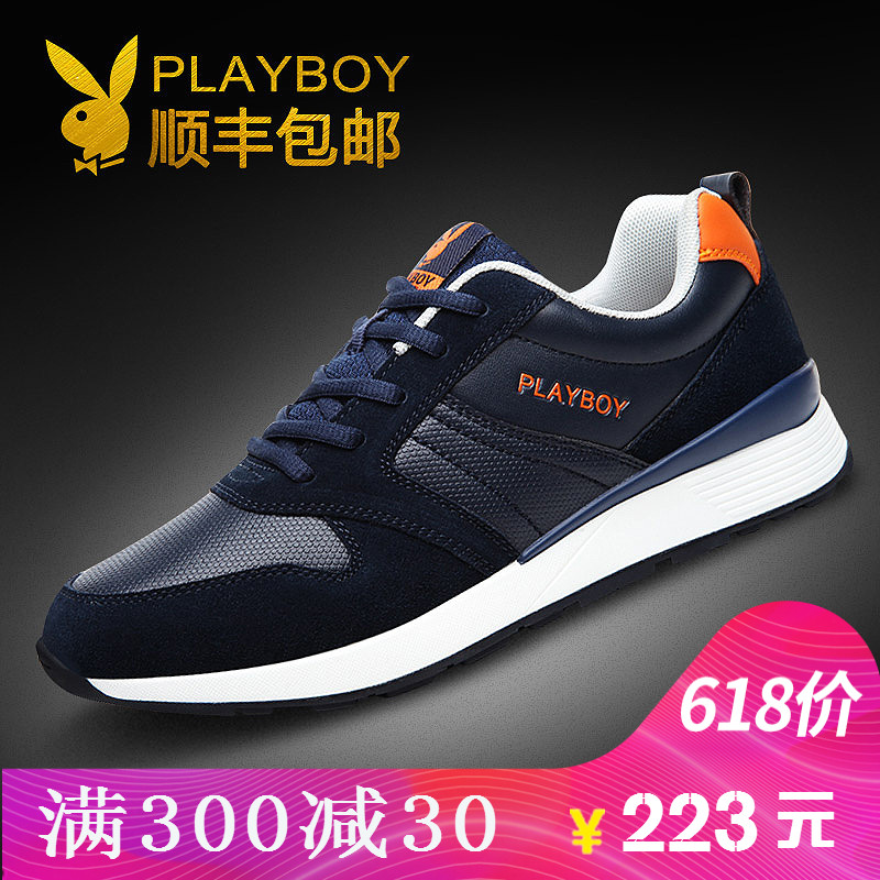 Playboy men's shoes new autumn and winter shoes men's sports shoes British tide shoes