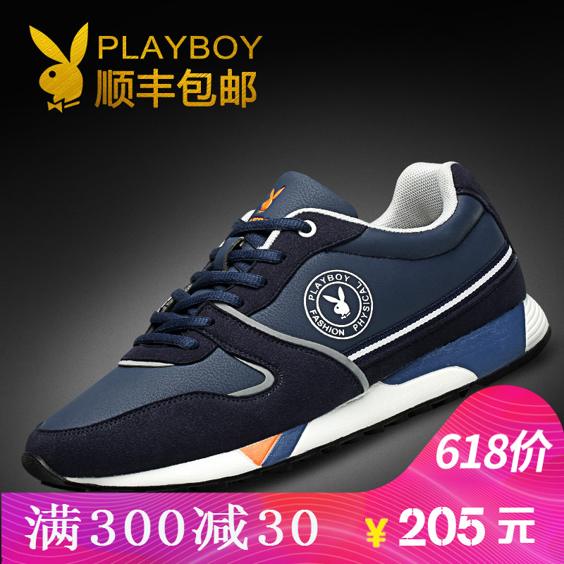 Playboy men's shoes autumn and winter new sports casual breathable shoes fashion wear shoes running shoes shoes men's tide shoes