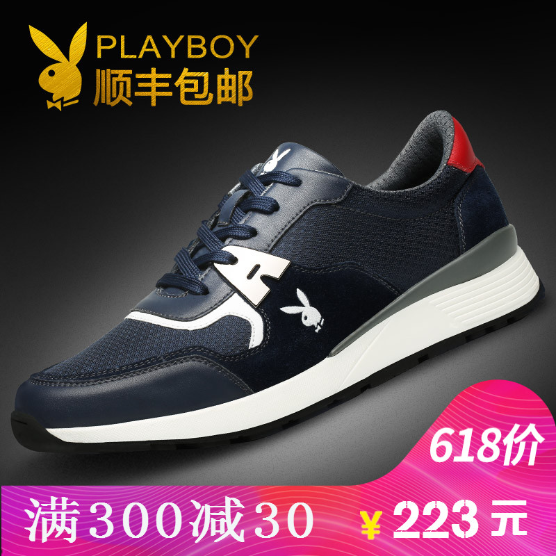 Playboy Fall New Men's Sports Casual Shoes Simple Trend Shoes Low Help Student Shoes