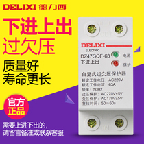 Deloitte down from the duplex overvoltage protector dz47gqf63a Home overvoltage switch self-recovery