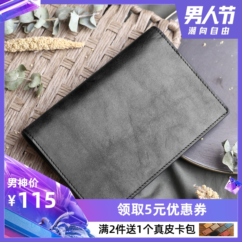 Passport Bag Travel Overseas Head Cowhide Passport Clamp Multifunctional Short Passport Protection Sheet Japan-Korea Ticket Clamp