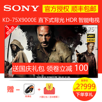 KD-75X9000E 75-дюймовый 4 K Sony Sony HDR интеллигентая(ый) Android Super clear LCD TV