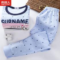 Детский комплект нижнего белья из хлопка для мальчиков осенние брюки для больших детей 100% хлопок мальчики и девочки шерстяные свитера теплые