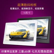 Lithium narrow edge LED screen 8 inch 10 inch 12 inch 15 inch Digital Photo Frame Ultra HD Electronic album Advertising machine