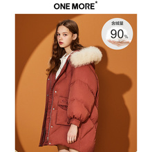 ONE MORE 2009 Autumn and Winter New Hat Down Dress tweed stitching large collar loose middle and Long-style jacket woman