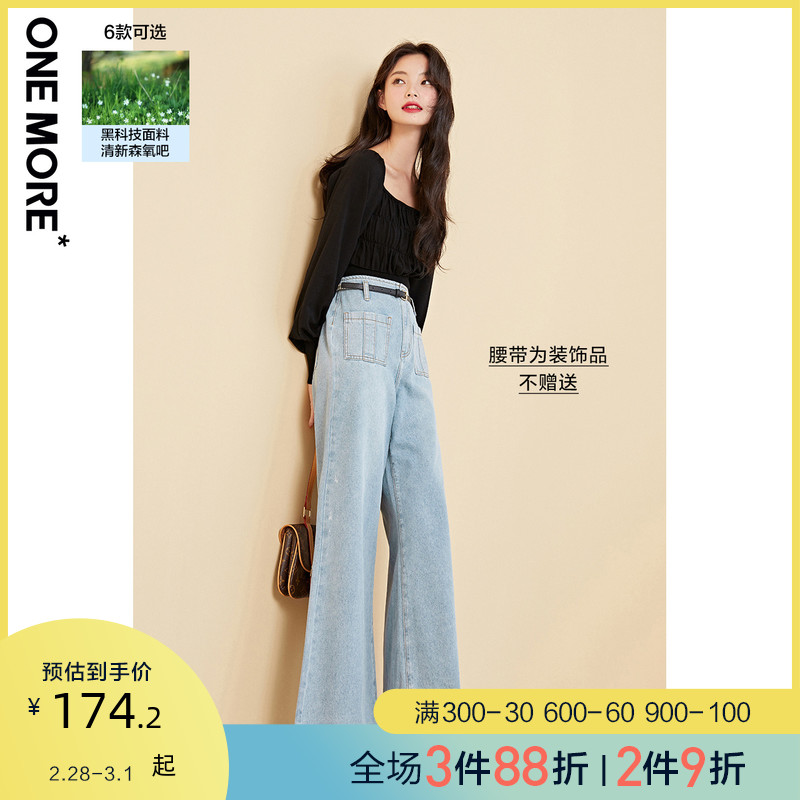 ONE MORE2020 Spring Summer New Sen oxygen bar jeans black pencil pants wide-legged pants leggings.