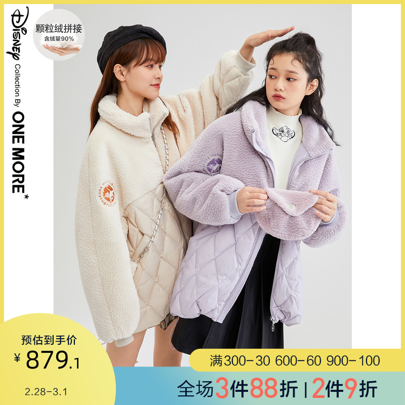 ONE MORE2020 Winter new short granulated velvet stitching collar stitched down jacket womens fashion short coat