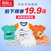 Nanjiren cotton short sleeved T-shirt shorts for men and women's children baby baby summer summer dress suit
