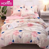 红富士家纺全棉四件套纯棉套件1.5m床上用品被套床单四件套1.8米