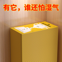 Dehumidification bag can be hung mold-proof desiccant moisture-proof wardrobe indoor moisture-absorbing dormitory students moisture-absorbing box artifacts home