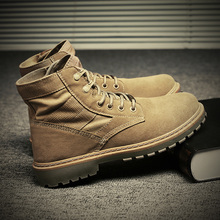 Martin Boots Men's Summer Breathable British Men's Wear High-Up Shoes Men's Wear Shoes Shoes Mid-Up Men's Army Boots