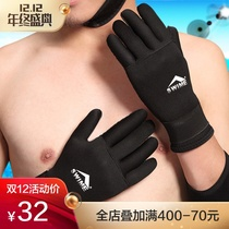 Swime genuine swimming dive snorkeling thickening warm cold wear anti-scratch diving winter swimming gloves