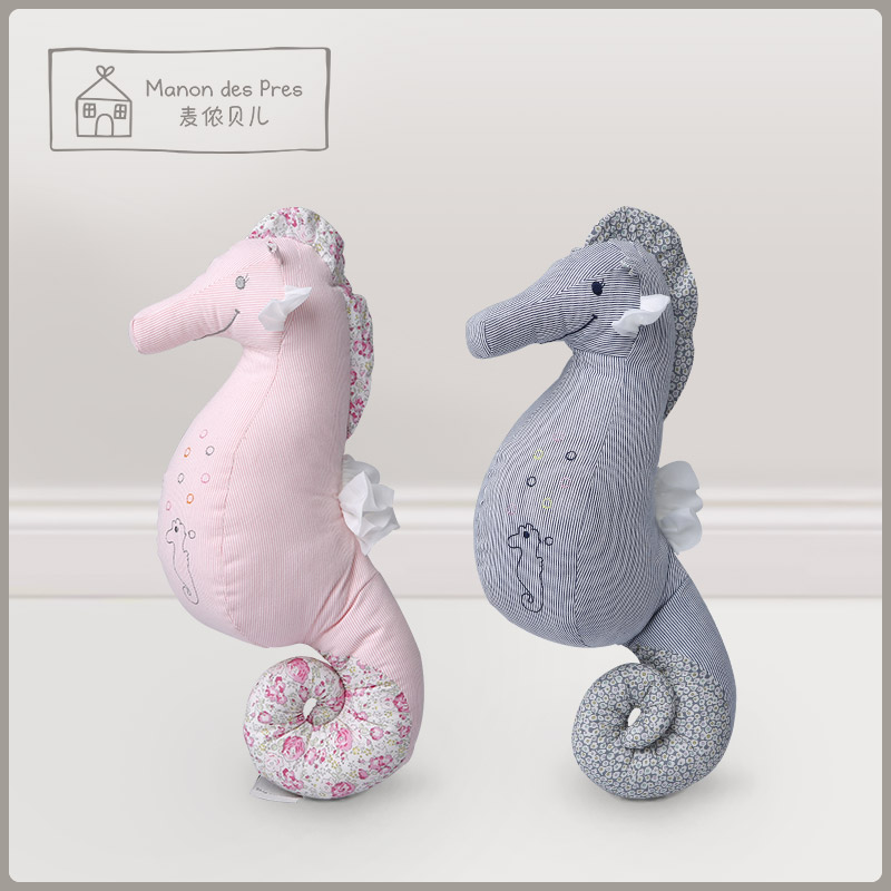 French baby sleeping comfort toy sleeping hippocampus doll baby cloth art can bite Plush sleeping hippocampus