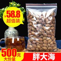 Fat Sea 500g handmade selection of extra fat sea moisturizing throat tea moisturizing Fire tea bulk Flower Tea