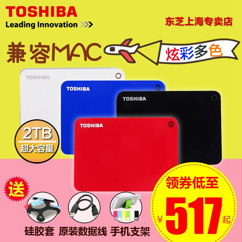 Toshiba Mobile Hard Disk 2T High Speed USB 3.0 New V9 Compatible with Apple Mac Encryption 2TB