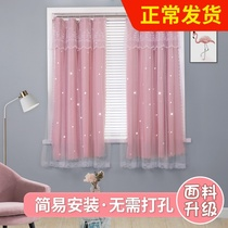 Curtains free drilling installation shading Nordic simple 2019 new bedroom red Net small window Velcro