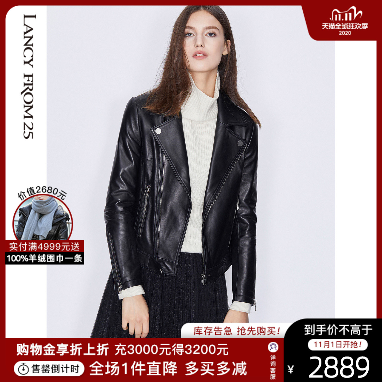 The same leather jacket at the Langzi Mall Spring new womens black coat short suit collar leather