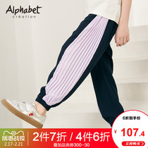 Love fabbe girls sports pants 2020 spring new style childrens toe knit pants spring and autumn casual pants women
