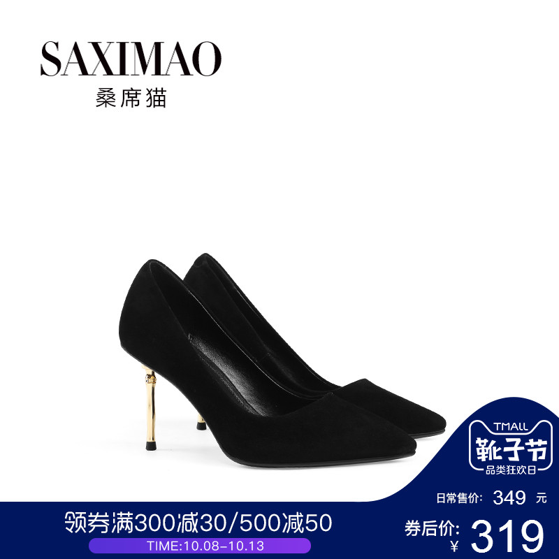 Mulberry cat social shoes fashion black alpaca leather sexy professional single shoes pointed stiletto heels 33 yards