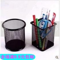 Creative Fashion Mesh pen holder Korean cute round square pen Pen barrel office Stationery grid