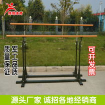 Outdoor single parallel bars outdoor training standard thickening section smelting army competition with horizontal bars and bars cast iron single parallel bars