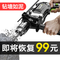 Impact drill household multifunctional electric drill small electric hammer pistol electric rotary 220V electric tool screwdriver hand electric drill
