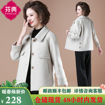 Mother spring loaded hair short middle-aged jacket female spring and autumn Western old spring and Autumn Sweater 2020 new