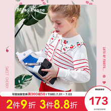 Minipeace bird children's wear 2020 summer new girls sweater cherry sweater cardigan sweater