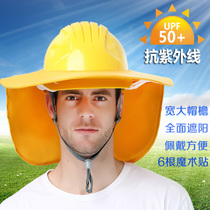 Summer ventilated helmet site sunscreen hood eaves national standard helmet sunshade hat eaves construction helmet bamboo braided hat