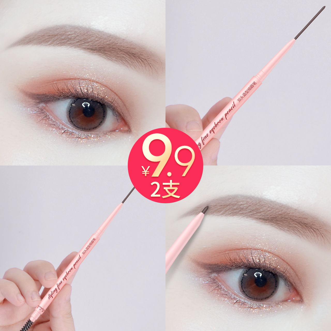 Two Kameiro net red extremely fine eyebrow pencil Kaki thin core waterproof, sweat-proof, non-decoloring and durable beginner female genuine