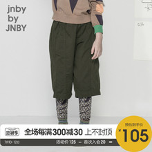Jiangnan children's clothing pants spring discount boys and Girls Summer pants loose fashion breathable pants children