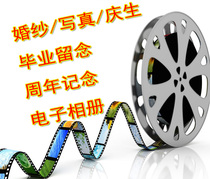 Digital Master 3D Digital Album Master Electronic Album Software Video Production Software Chinese Edition