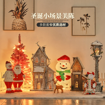 Yeezy Day glowing cabin i house hotel mall Yeezy tree scene mei Chen window holiday decoration supplies