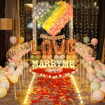 Proposal props Romantic surprise scene Creative decoration supplies Letter light confession Interior decoration Tanabata Valentines Day