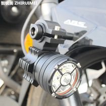 Motorcycle spot light Guangyang rowing CT250300 400 modification accessories auxiliary waterproof headlight flash a pair