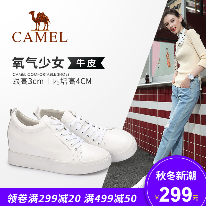 Camel / camel women's shoes 2018 autumn new small white shoes women's fashion comfortable increase high wild casual shoes