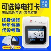 The new Ka Cheng 288 punch card attendance machine attendance punch paper cassette clock to punch machine