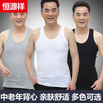 Hengyuanxiang middle-aged and elderly mens tank top male cotton Daddy large size breathable old man loose tee T-shirt summer