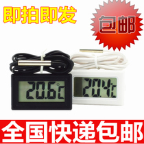 Electronic thermometer digital water temperature meter fish tank refrigerator aquarium Turtle baby thermometer with waterproof probe