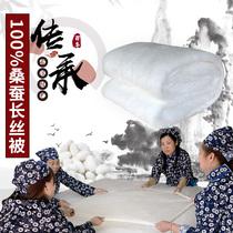 Tongxiang ручной работы дети шелковое одеяло 100% ШЕЛК Шелк кондиционер лето прохладный весна осень одеяло мать одеяло зима подлинная