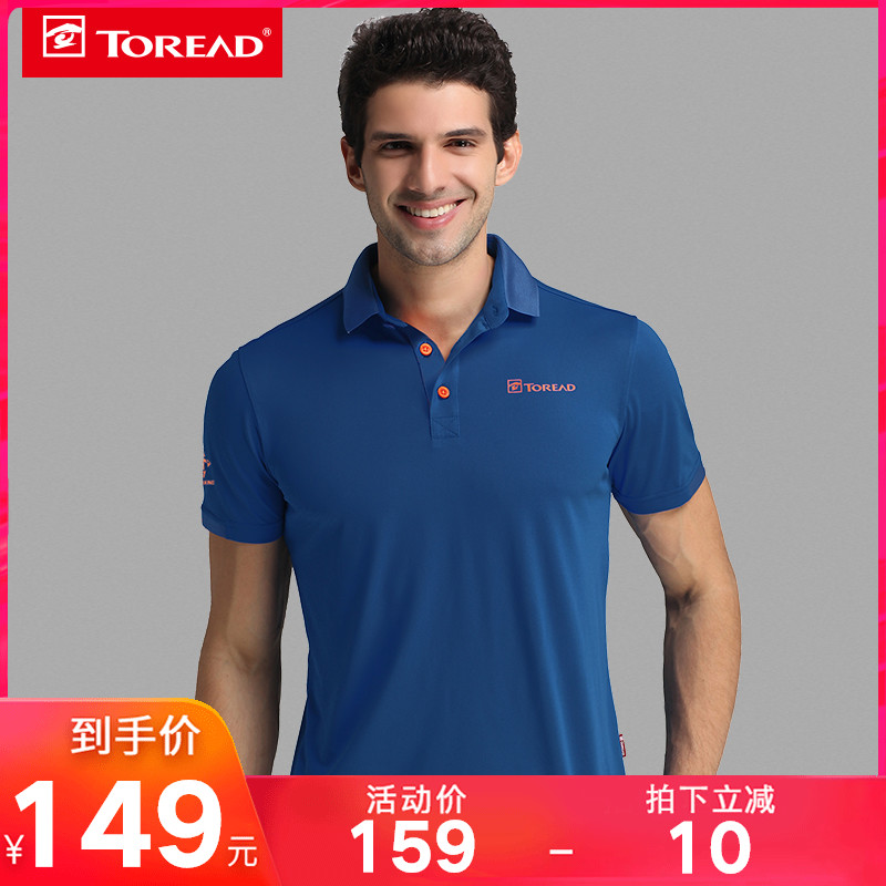 Pathfest outdoor quick-dry T-shirt mens short-sleeved POLO shirt summer thin breathable mountaineering running clothes women