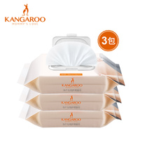 Kangaroo mother Pregnant Maternity care wipes 60 draw 3 packets of maternity wipes after the natural cleaning of the postpartum private