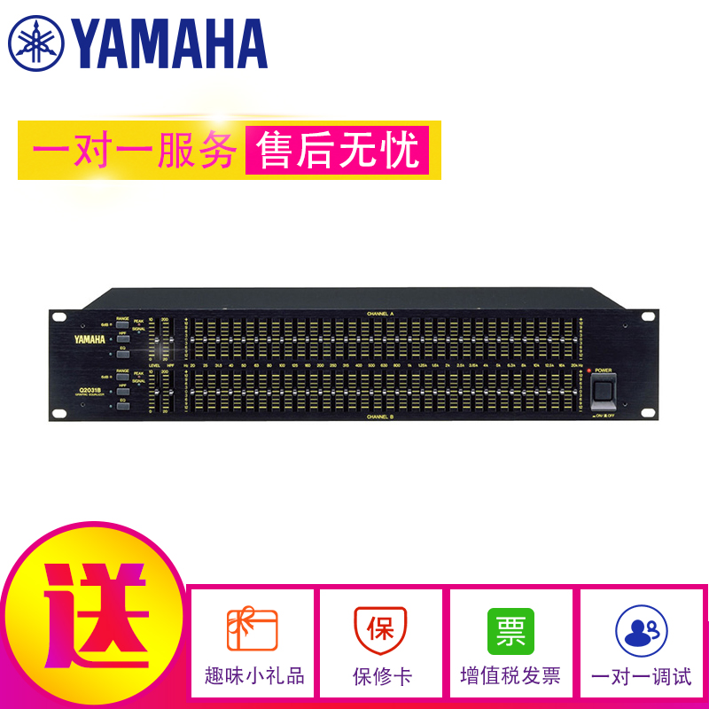 Yamaha/Yamaha Q2031B Professional KTV/Conference/Performance/Stage/Engine Equilibrium
