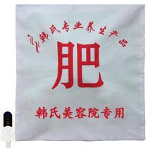 Beauty salon Korean-style Hans traditional Chinese Medicine hot compress medicine package Heating belt external tummy appliqué artifact
